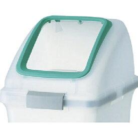 山崎産業 リサイクルトラッシュ SKL-50角穴蓋 コンドル 緑 YW452LOP1G