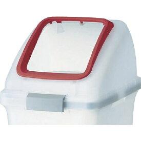 山崎産業 リサイクルトラッシュ SKL-70角穴蓋 コンドル 赤 YW453LOP1R
