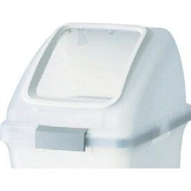 山崎産業 リサイクルトラッシュ SKL-70角穴蓋 コンドル 白 YW453LOP1W