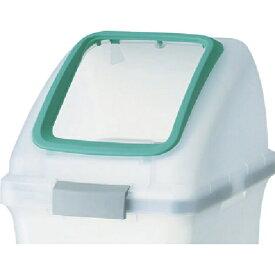 山崎産業 リサイクルトラッシュ SKL-70角穴蓋 コンドル 緑 YW453LOP1G