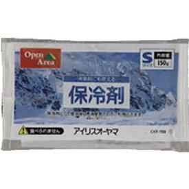 アイリスオーヤマ IRIS OHYAMA 保冷剤ソフト(Sサイズ) CKF-150[CKF150]