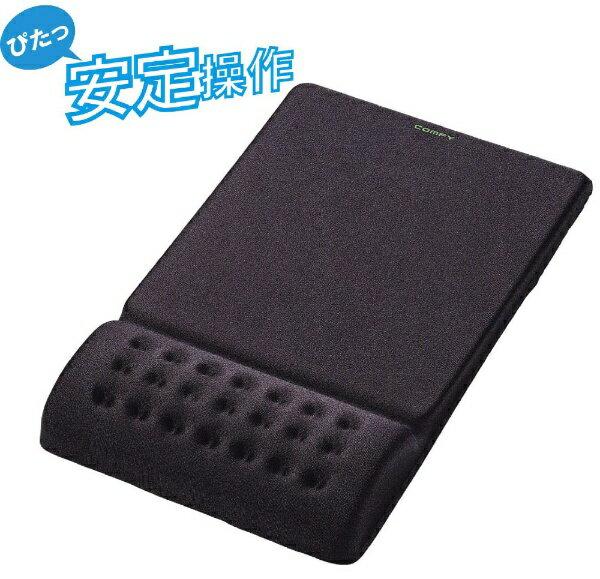 エレコム COMFY 【カンフィー】 マウスパッド (ブラック) MP-095BK[MP095BK]