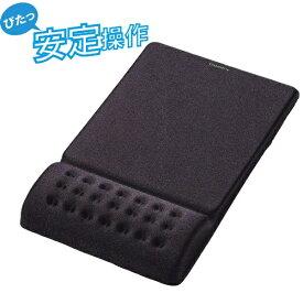 エレコム ELECOM MP-095BK マウスパッド COMFY(カンフィー) ブラック[MP095BK]