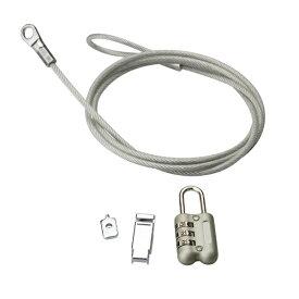 エレコム ELECOM コネクター接続セキュリティワイヤーロック ESL-12[ESL12]
