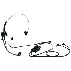 アイコム ICOM HS-85 VOX機能付ヘッドセット[HS85]