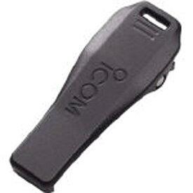アイコム ICOM IC-4300用ベルトクリップ MB127