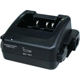 アイコム ICOM 連結型卓上急速充電器 BC161#01