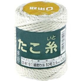 高木綱業 TAKAGI たこ糸 綿撚り糸 #50 228191