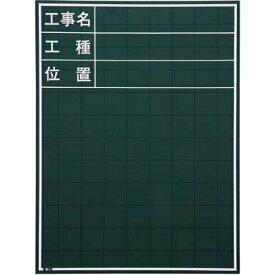 マイゾックス MYZOX 黒板 W1C