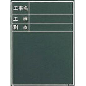 マイゾックス MYZOX 黒板 W3C