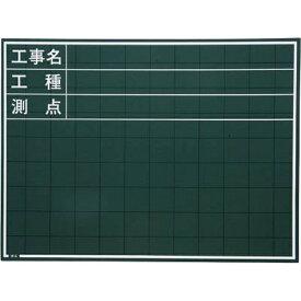 マイゾックス MYZOX 黒板 W6C