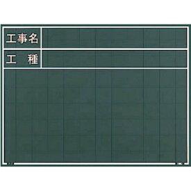 マイゾックス MYZOX 工事写真用黒板 W7C