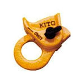 キトー KITO クリップ ワイヤー8から10mm用 KC100