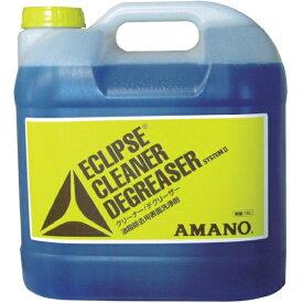 アマノ AMANO 油脂除去用洗剤 デグリーザー2 VF434301