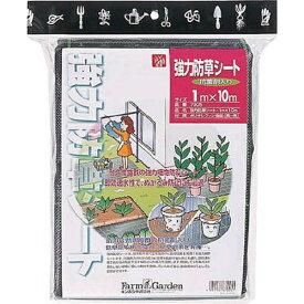 キンボシ KINBOSHI 強力防草シート(抗菌剤入り) 7005