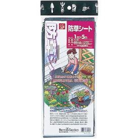 キンボシ KINBOSHI 防草シート 7436