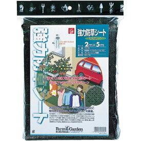 キンボシ KINBOSHI 強力防草シート(モスグリーン) 7676