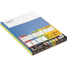 ナカバヤシ Nakabayashi スイング ロジカルノート(B5/B罫)5冊パック