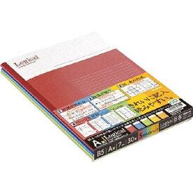 ナカバヤシ Nakabayashi スイング ロジカルノート(B5/A罫)5冊パック