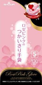 ショーワグローブ SHOWA No885使い切り手袋 ロゼピンク Sサイズ NO885S (1函100枚)