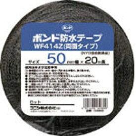コニシ 建築用ブチルゴム系防水テープ WF414Z-50 50mm×20m 4989