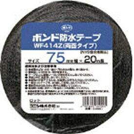 コニシ 建築用ブチルゴム系防水テープ WF414Z-75 75mm×20m 4990