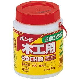コニシ ボンド 木工用 CH18 1kg(ポリ缶) #40127 CH181