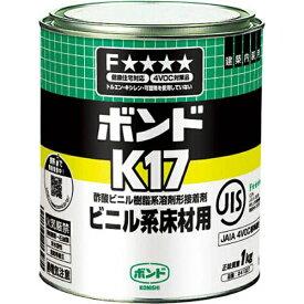 コニシ K17 1kg(缶) #41327 K171