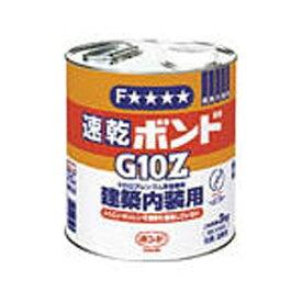 コニシ 速乾ボンドG10Z 3kg(缶) #43048 G10Z3