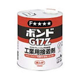 コニシ 速乾ボンド G17Z 3kg(缶) #43857 G17Z3