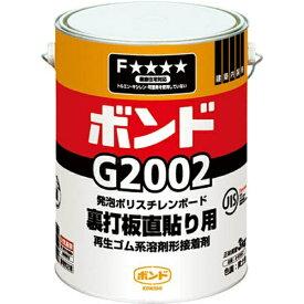 コニシ G2002 3kg #43957 G20023