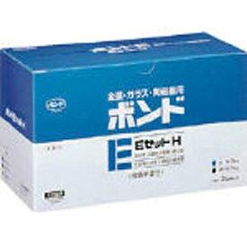 コニシ ボンド EセットH 2kgセット(箱) 硬目 #45227 硬目 BE2
