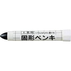 サクラクレパス SAKURA COLOR PRODUCT 固形ペンキ 黒 KSC49BK