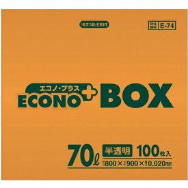 日本サニパック SANIPAK E-74エコノプラスBOX70L半透明 100枚 E74HCL