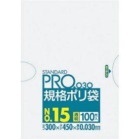 日本サニパック SANIPAK スタンダートポリ袋15号 (0.03mm) L15 (1袋100枚)