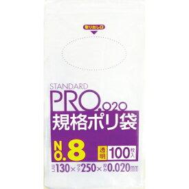 日本サニパック SANIPAK LT08スタンダートポリ袋8号(0.02)透明100枚 LT08