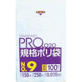 日本サニパック SANIPAK LT09スタンダートポリ袋9号(0.02)透明100枚 LT09