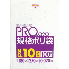 日本サニパック SANIPAK LT10スタンダートポリ袋10号(0.02)透明100枚 LT10