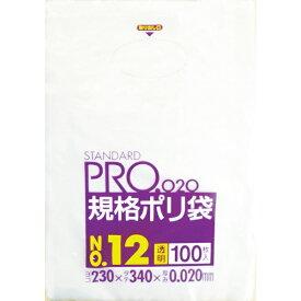 日本サニパック SANIPAK LT12スタンダートポリ袋12号(0.02)透明100枚 LT12
