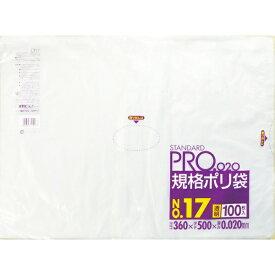 日本サニパック SANIPAK LT17スタンダートポリ袋17号(0.02)透明100枚 LT17