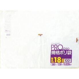日本サニパック SANIPAK LT18スタンダートポリ袋18号(0.02)透明100枚 LT18