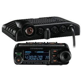 八重洲無線 Yaesu Musen モービルトランシーバー 防水(1台) FTM-10S【アマチュア無線機 要免許】[FTM10S]