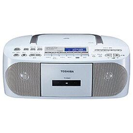 東芝 TOSHIBA TY-CDH7 ラジカセ ホワイト [ワイドFM対応 /CDラジカセ][ラジカセ cd プレーヤー TYCDH7]