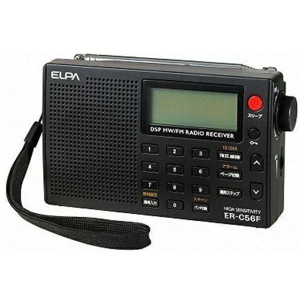 ELPA エルパ ER-C56F 携帯ラジオ ブラック [AM/FM][ERC56F]