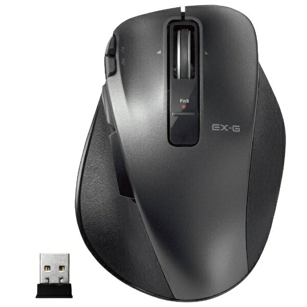 エレコム ELECOM ワイヤレスレーザーマウス[2.4GHz USB・Mac/Win] M-XGL20DLシリーズ Lサイズ(8ボタン・ブラック) M-XGL20DLBK[MXGL20DLBK]