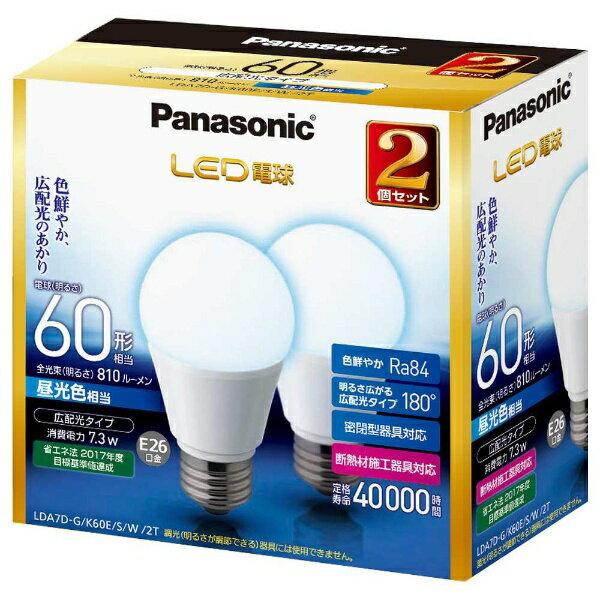パナソニック Panasonic LED電球 (一般電球形[広配光タイプ]・全光束810lm/昼光色相当・口金E26/2個入) LDA7D-G/K60E/S/W/2T[LDA7DGK60ESW2T]
