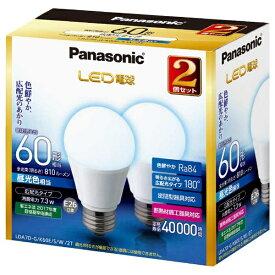 パナソニック Panasonic LDA7D-G/K60E/S/W/2T LED電球 ホワイト [E26 /昼光色 /2個 /60W相当 /一般電球形 /広配光タイプ][LDA7DGK60ESW2T]