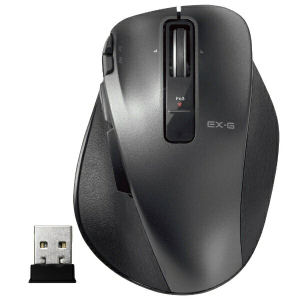 エレコム ELECOM ワイヤレスレーザーマウス[USB 2.4GHz・Mac/Win] M-XGS20DLシリーズ Sサイズ(8ボタン・ブラック)  M-XGS20DLBK[MXGS20DLBK]