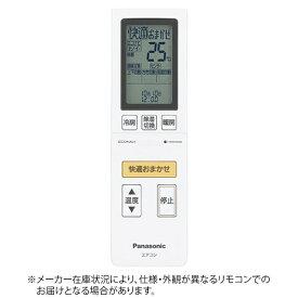 パナソニック Panasonic 純正エアコン用リモコン ホワイト CWA75C4170X[CWA75C4170X] panasonic