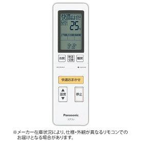 パナソニック Panasonic 純正エアコン用リモコン ホワイト CWA75C4312X[CWA75C4312X] panasonic